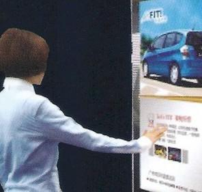 affichage interactif colonnes publicitaires